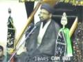 [02] 29th Zil Hajj 1435 - معرفت امام Marefat-e-Imam - H.I Zaigham Rizvi - Urdu