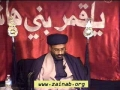 [02] Muharram 1435 - Human Design and Solutions to Social Challenges - H.I. Farhat Abbas - English