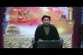 [3] Muharam 1435 - H.I Jan Ali Kazmi - Hadeese Meraj - Urdu