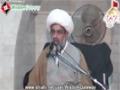 [01] Muharram 1435 - Imamat Ki Pehchan Aur Marifat - H.I. Raja Nasir Abbas - Urdu