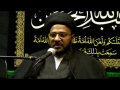 [03] Islamic Awakening in Light of Karbala - Muharram 1435 (2013) - H.I. Syed Muhammad Tasdeeq - Urdu