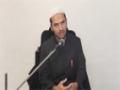[04] Muharram 1435 - Amr Bil Maroof wa Nahi Anil Munkar Karbala ke Aaine mein - Moulana Agha Munawar Ali - Urdu
