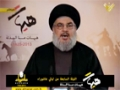السيد حسن نصرالله في الليلة السابعة من ليالي عاشوراء 2013 Arabic