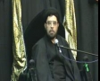 [07] Moharram 1435 - H.I Zafar Hussaini - Qanoon e Markaziyyat aur Islam - Urdu