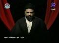 [1/3] قیام مقدس Qayam-e-Muqaddas (2006) - Ustad Syed Jawad Naqavi - Urdu
