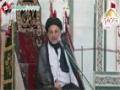 [06] Muharram1435 - Islam Aur Qurabani-ae-Ahlebait - H.I. Hasan Zafar Naqvi - Urdu