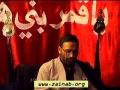 [10] Muharram 1435 - Sham-e-Ghareeban - H.I. Farhat Abbas - English