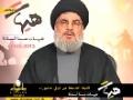 السيد حسن نصرالله في الليلة التاسعة من ليالي عاشوراء 2013 Arabic