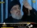 السيد حسن نصرالله في الليلة العاشرة من ليالي عاشوراء 2013 Arabic