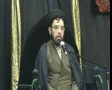[11] Moharram 1435 - H.I Zafar Hussaini - Qanoon e Markaziyyat aur Islam - Urdu