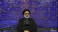 [09] Muharram 1435 2013 - Philosophy of Azadari - Moulana Sayed Askari Zaidi - Masjid-e-Ali - Urdu