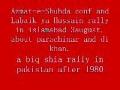 azmat-e-shuhda - labaik ya hussain a.s. rally - islamabad - Urdu