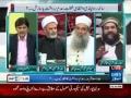 [Media Watch] سانحہ راولپنڈی، طاہر اشرفی نے راولپنڈی واقعہ کا سچ بیان کر