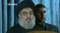 [13Nov2013] Algunos países árabes, en contra de posible acuerdo Irán-G5 1 - Sayyed Nasrallah - Spanish