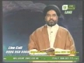 Darse Quran LIVE on TV by Allama Syed Fida Hussain Bukhari - Urdu