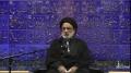 [11] Muharram 1435 2013 - Philosophy of Azadari - Moulana Sayed Askari Zaidi - Masjid-e-Ali - Urdu