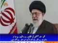 صحیفہ نور | Palestine issue is rather a Religious issue for us than Strategic | Imam Khamenei - Urdu