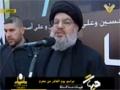 السيد حسن نصرالله في اليوم العاشر من المحرم 14 تشرين الثاني 2013 Arabic
