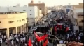 مسيرة بالحسين ننتصر - القطيف 14 نوفمبر 2013م Arabic