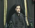 [09] Moharram 1435 - H.I Zafar Hussaini - Qanoon e Markaziyyat aur Islam - Urdu