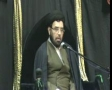 [13] Moharram 1435 - H.I Zafar Hussaini - Qanoon e Markaziyyat aur Islam - Urdu