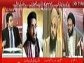 Jaw Breaking Answer by Agha Sadiq Taqvi to SSP Terrorist - Urdu