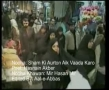 Shaam Ki Aurotu Aik Vaada Karo - 2008 Meer Hasan Meer - Urdu
