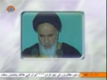 کلام امام خمینی | We will vanish israel and Free Qods | Kalam Imam Khomeini - Urdu