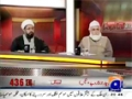 [Media Watch] Geo News : H.I Ameen Shaheedi - Saneha e Rawalpindi - November 2013 - Urdu