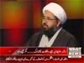[1/3] Waqt News : H.I Ameen Shaheedi - فرقہ وارانہ ہم آہنگی ، وقت کی ضرورت - November 2013