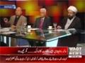 [3/3] Waqt News : H.I Ameen Shaheedi - فرقہ وارانہ ہم آہنگی ، وقت کی ضرورت - November 2013