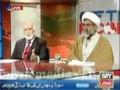 [1] Ary News - Allama Raja Nasir Abbas - Saneha e Rawalpindi - November 2013 - Urdu