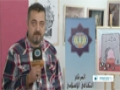 [19 Nov 2013] Iranian art show begins work in Gaza - English