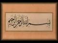 H.I. Jan Ali Shah Kazmi - Tarbiat-e-Aulad - Muharram 1427 - Majlis 2 - Urdu