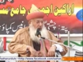 [18 November 2013] Muharram 1435 - مجالس محرم اہلسنّت،انڈیا   Majalis in India Ahle Sunnat - Urdu