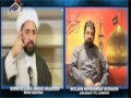 [MUST WATCH] Allama Ameen Shaheedi on Ahlebait Tv Networks London - 19/11/2013 - Urdu