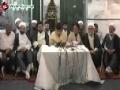 [20 Nov 2013] Shia Leaders combined press conference on Rawalpindi incident - Urdu