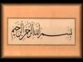 H.I. Jan Ali Shah Kazmi - Tarbiat-e-Aulad - Muharram 1427 - Majlis 5 - Urdu