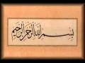 H.I. Jan Ali Shah Kazmi - Tarbiat-e-Aulad - Muharram 1427 - Majlis 8 - Urdu