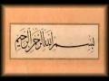 H.I. Jan Ali Shah Kazmi - Tarbiat-e-Aulad - Muharram 1427 - Majlis 9 - Urdu
