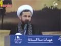 [12 Nov 2013] إحياء ليلة التاسع من محرم 1435 | مجمع سيد الشهداء - Arabic