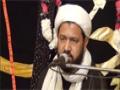 [04] Muharram 1435 خطبات کربلا Khutabat e Karbala - H.I Abuzar Mehdavi - Urdu
