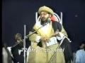 Sunni Scholar کیا یزید رضی اﷲ ہے - Urdu