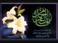 Qulubuna Qulubuna Li Sahibi Zamani (a.t.f.s) - Arabic