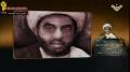 [Clip] Beacons Khaleda | Sheikh Jamal al Din al-Hasan | Lebnon - Arabic