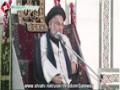 [Clip] سنی علماء کو خراج تحسین - H.I Hasan Zafar Naqvi - Urdu