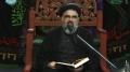 [05] دشمن کے ساتھ مقابلے کے قرانی اصول Ustad Syed Jawad Naqavi - 15 Muharram 1435 - Urdu
