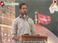 [یوم حسین ع] Salam : Kumail - 11 November 2013 - Karachi University - Urdu