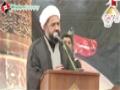[یوم حسین ع] Speech : H.I Ameen Shaheedi - 11 November 2013 - Karachi University - Urdu