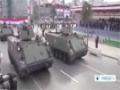 [22 Nov 2013] Lebanon celebrates independence day amid violence - English
